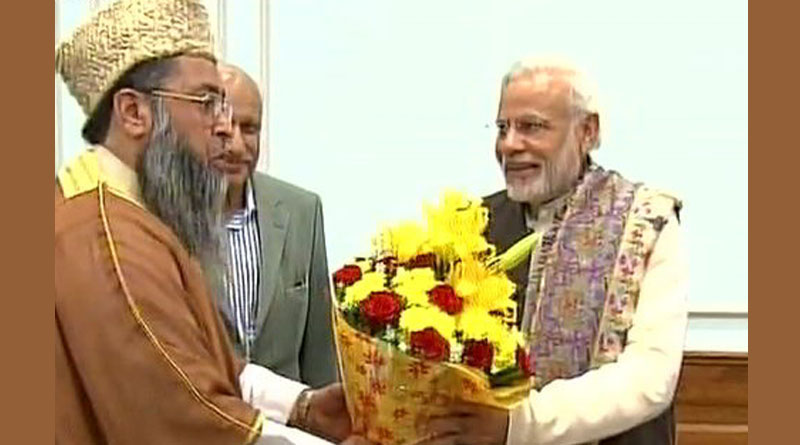 Muslim leaders with PM in Fight against Corruption