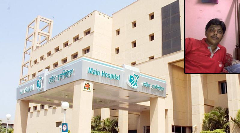 Patient dies as Apollo Hospital Authorities refuses his transfer over billing dispute
