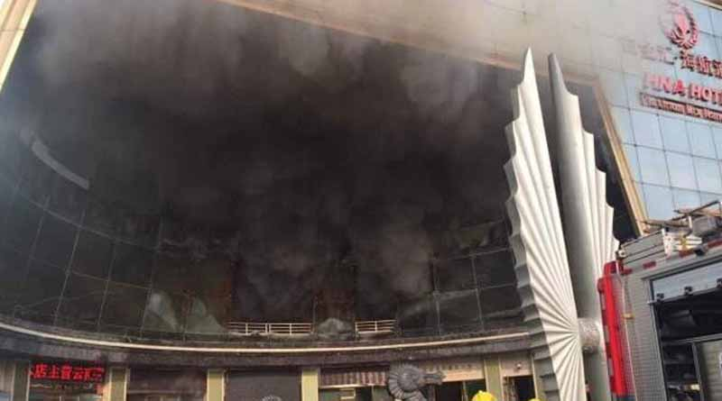 massive fire broke out at luxury hotel in china's nanchang city many feared trapped