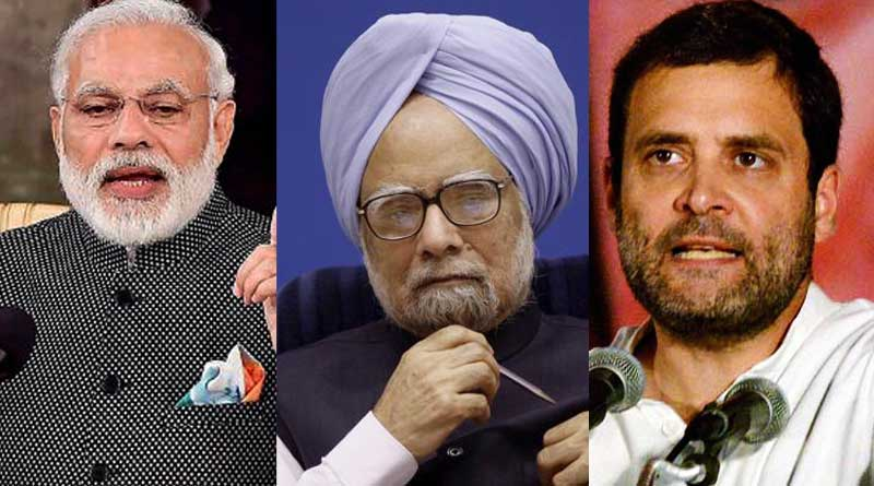 Raincout barb, Rahul Gandhi slams PM Modi