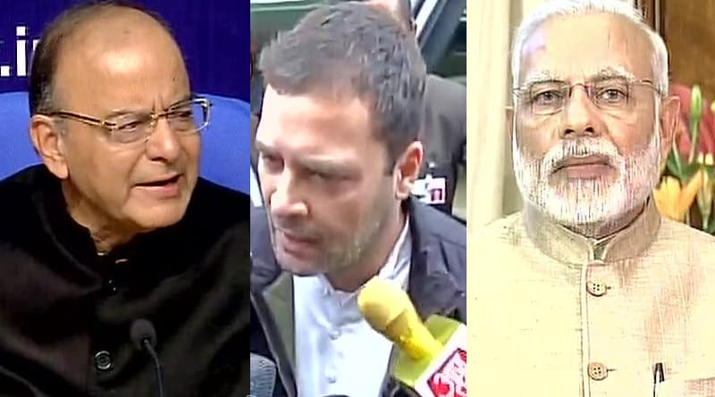 Opposition sneers at Govt's claim of a people friendly union budget 2017