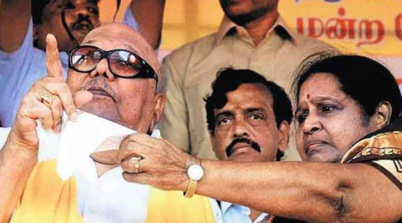 Major Security breach in Karunanidhi's wife's house, man enters and demands money using toy gun held