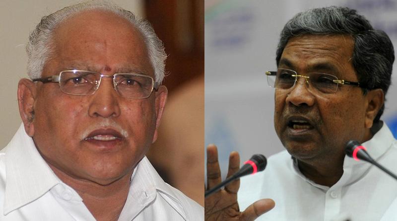 Siddaramaiah paid 1,000 crore rupees to congress highcommand to retain his CM's seat: BS Yeddyurappa