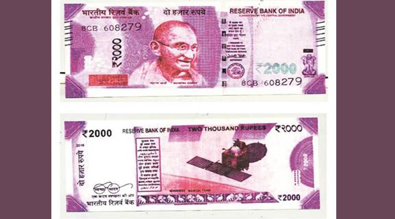 Fake Rs 2,000 notes from Pak reach India via Bangladesh border