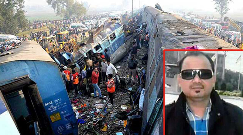 Suspected ISI Agent nabbed for orchastrating kanpur train derailment