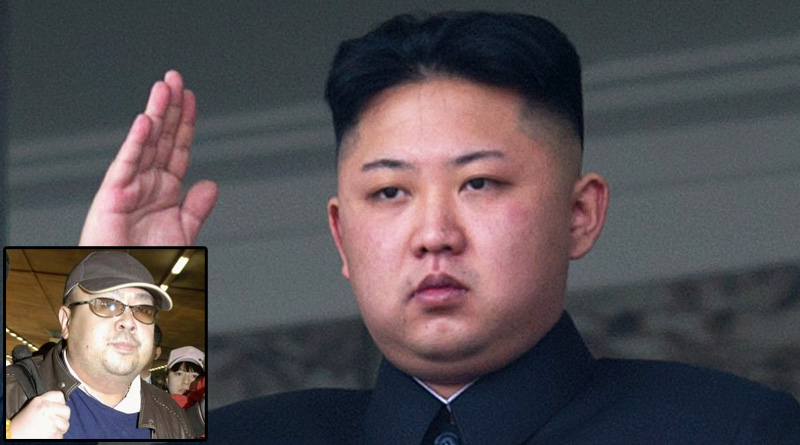 Kim Jong-un's Half-Brother assassinated in Malaysia