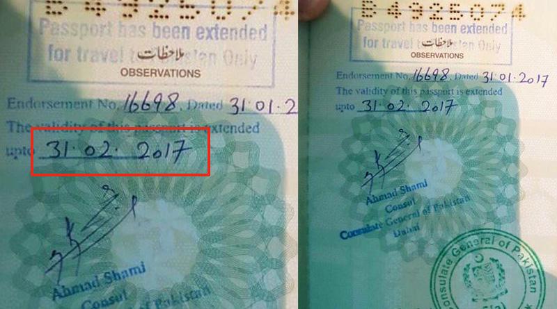 KRK tweets abot Pak Passport and it's Bizzare