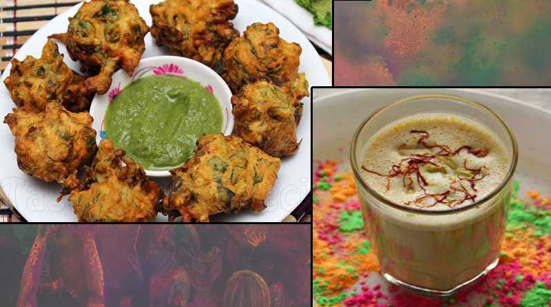 Know the recipe for a perfect 'Bhang' for this Holi
