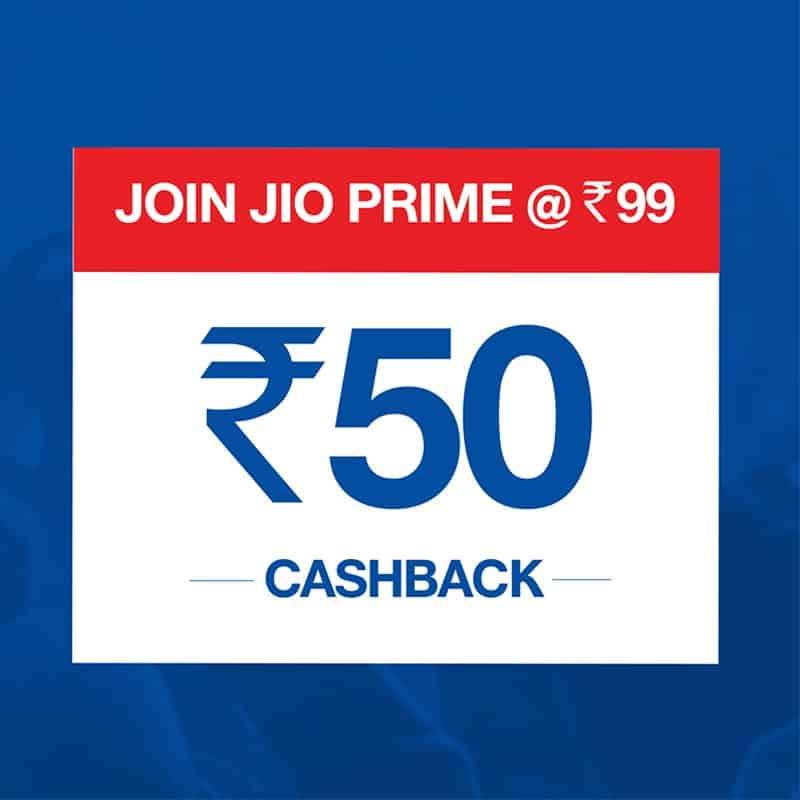 Jio Pratidin Cashback