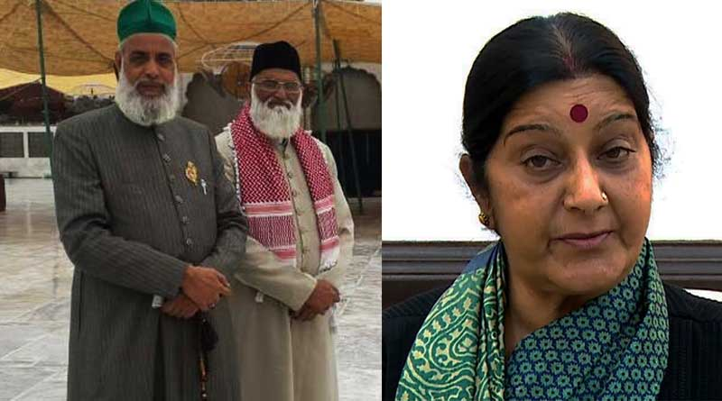 Sushma asked pak officials to give information about missing Indian Clerics