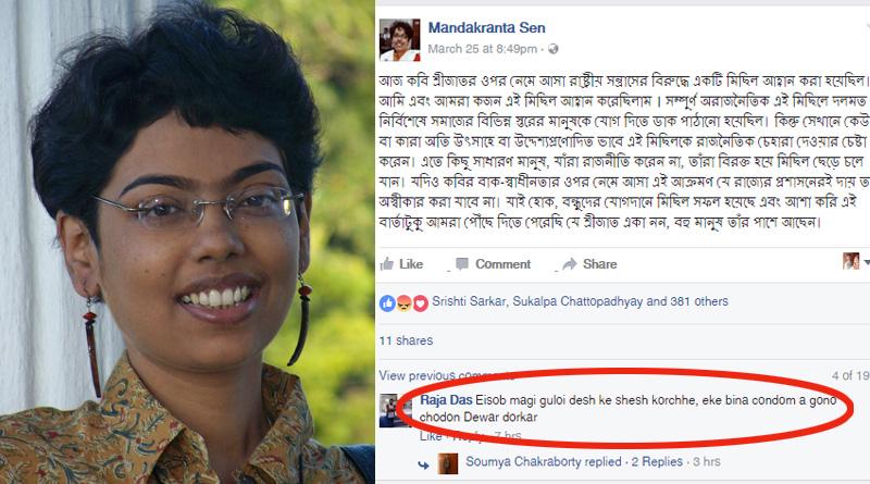 Renowned bengali poet Mandakranta Sen threatened with rape