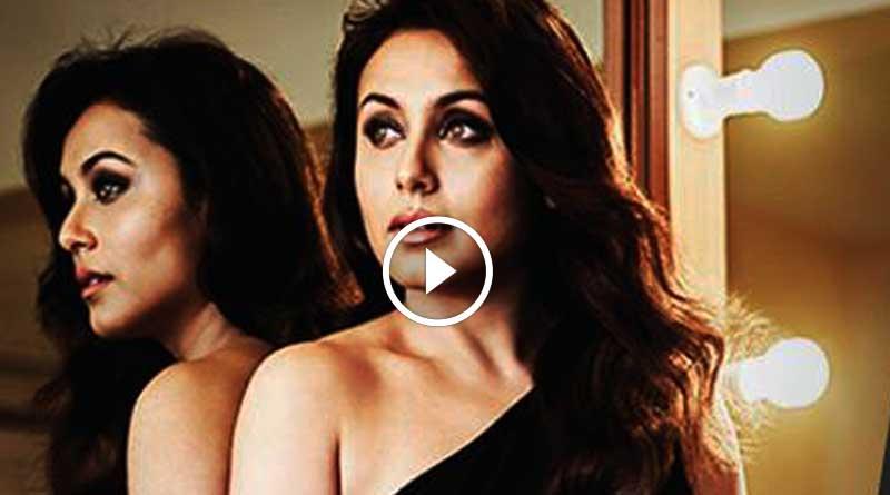 Rani Mukerji clarifies why she does not post photos of Adira