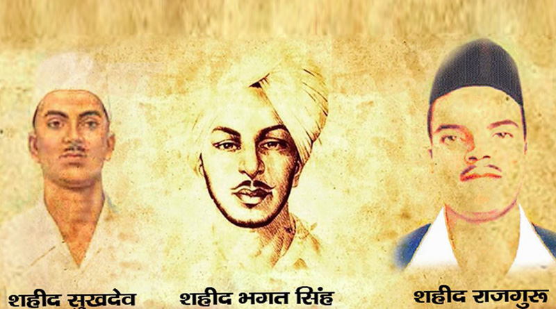 Martyrs' Day 2017: Bhagat Singh, Sukhdev Thapar, and Shivaram Rajguru's sacrifice remembered on Shaheed Diwas.