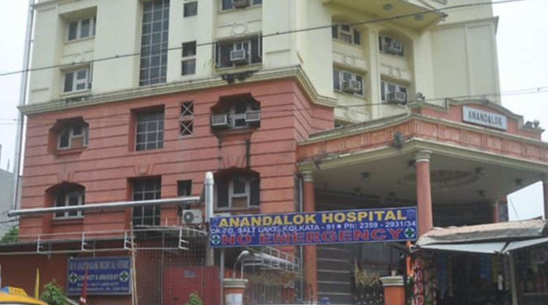 Anandolok Hospital down shutter over PF row, patients in dilemma