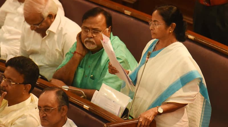 Clinical establishment Bill passed in assembly