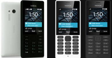 ভারতের বাজারে Nokia নিয়ে এল নয়া ফিচার ফোন