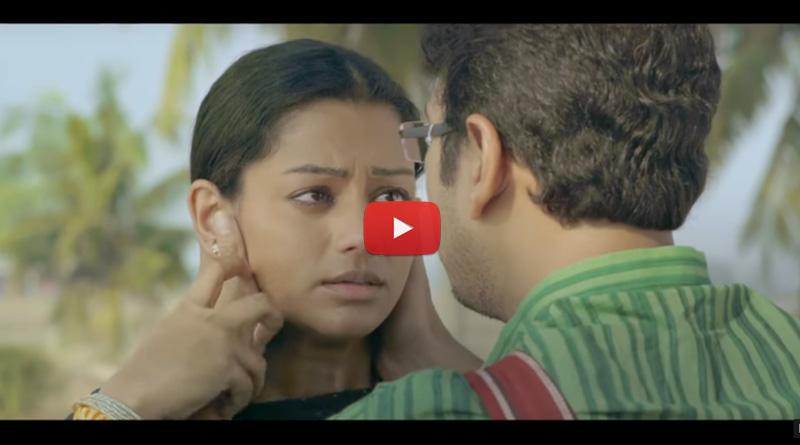 Pahlaj Nihalani-led CBFC stalls Bengali film 'Sunyota'