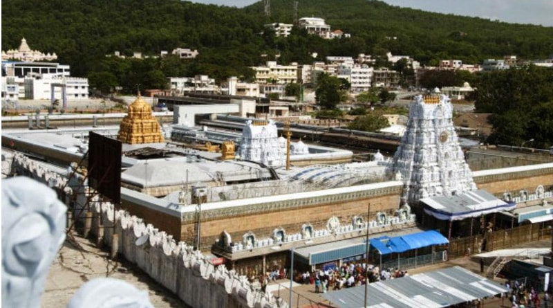 Lord Venkateswara Temple has received over Rs 8 crore in demonetised notes