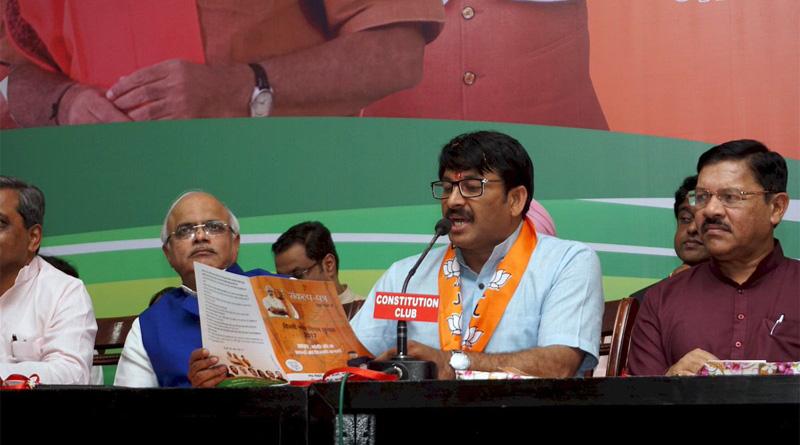 Delhi-BJP-web