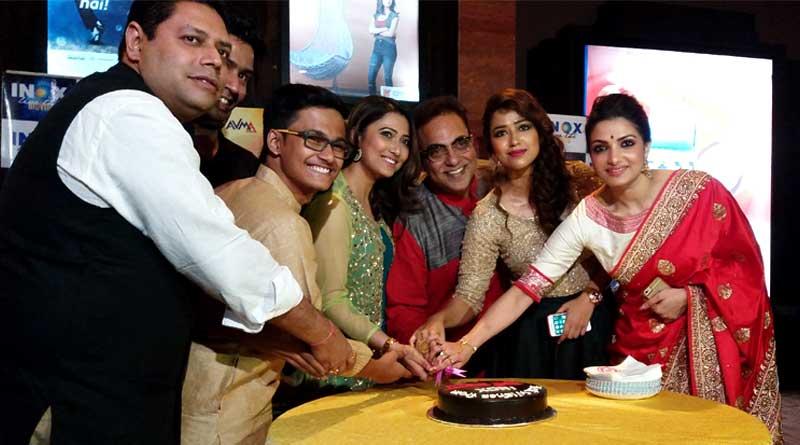 Premier of Durga Sohay held in Kolkata