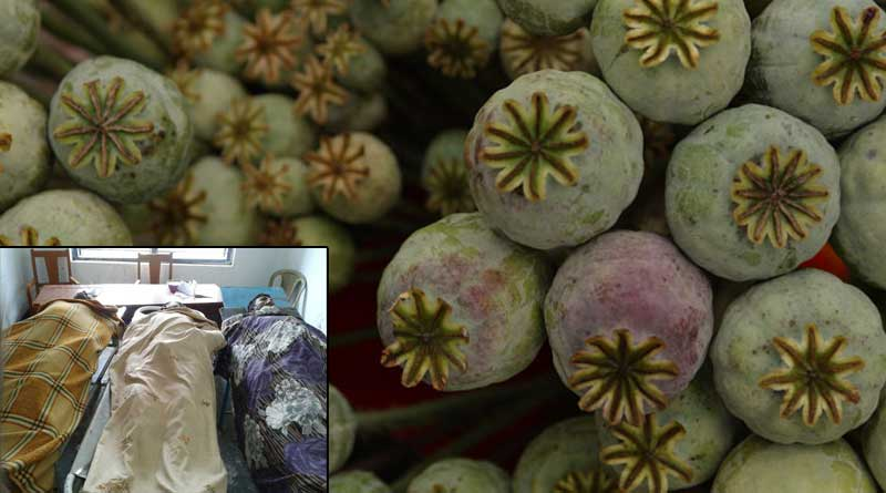 Poisonous gas emanating from Poppy stock in Malda kills 3