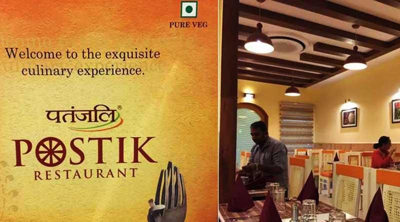 Patanjali opens its first vegetarian restaurant Postik in Chandigarh