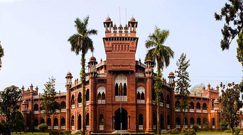 dhaka-Univ_web