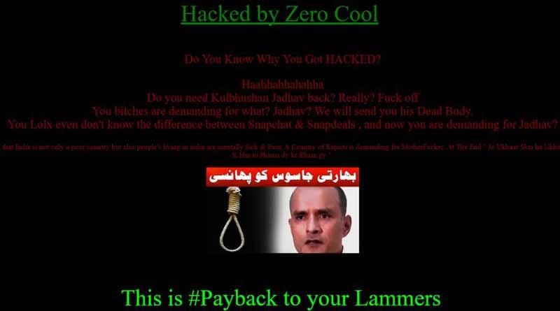 Pak hackers deface AIFF website, mocks India on Kulbhshan Jadhav