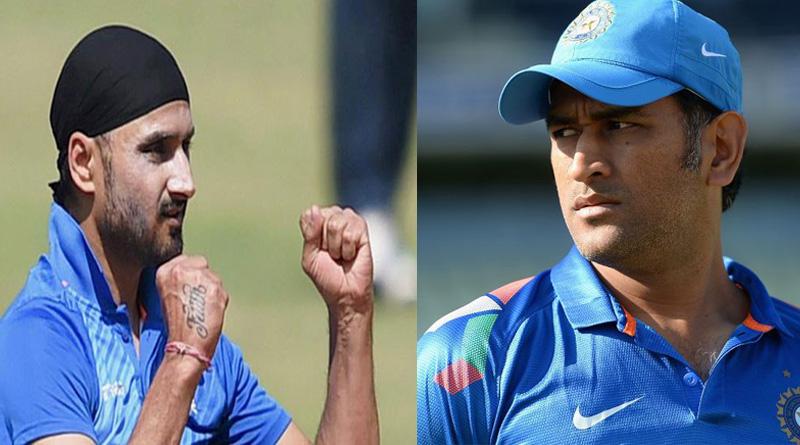 Not fortunate enough to get privilege like Dhoni: Harbhajan Singh