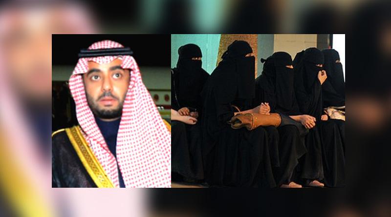 Saudi Prince gambles off 5 wives, $ 350 million