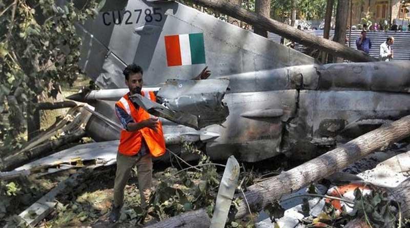 Wreckage of missing IAF Su-30 jet found