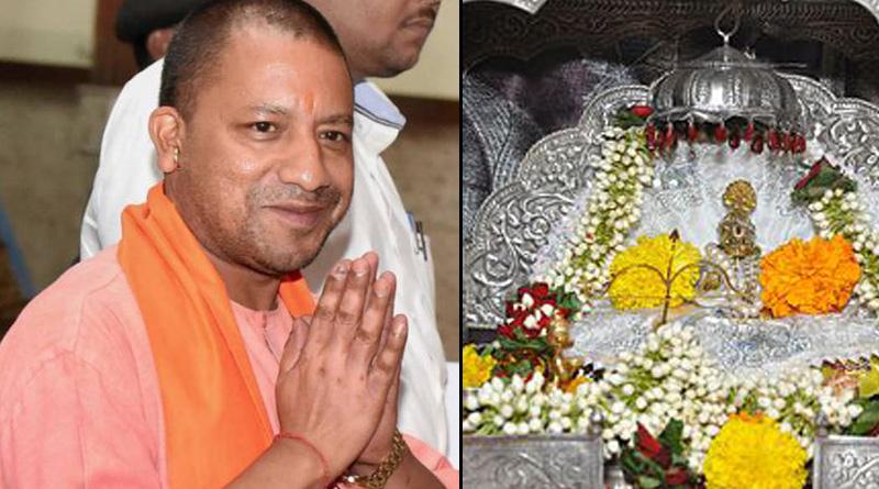 UP CM Yogi Adityanath offers puja at Ayodhya