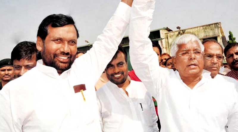 Jungle raj still exists in Bihar, says Ram Vilas Paswan