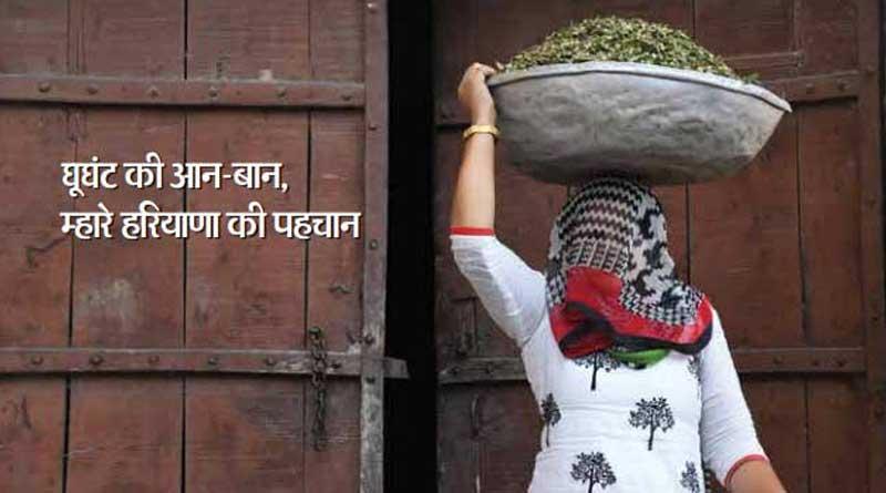 Geeta Phogat slams Haryana govt over 'Ghoonghat' ad