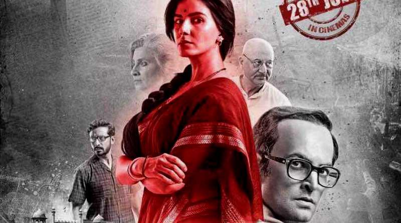 Trailer of 'Indu Sarkar' starring Kirti Kulhari, Neil Nitin Mukesh released