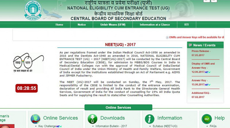 CBSE declares NEET results 2017