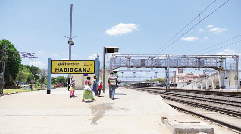 First private railway station of India Habibganj