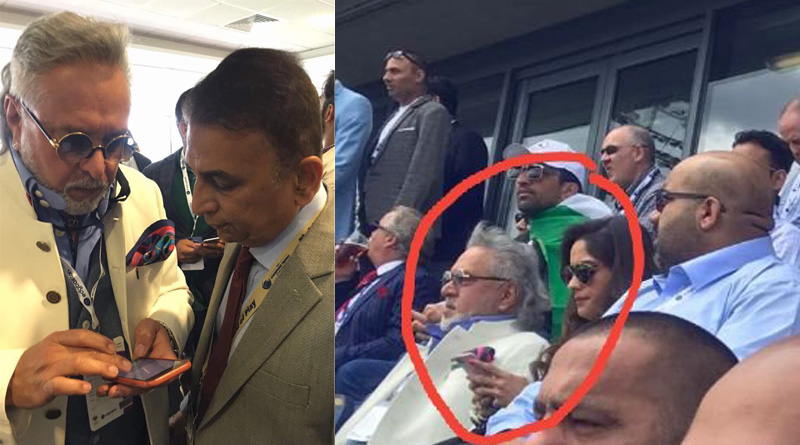 Sunil Gavaskar Trolled in twitter after being spoted with Vijay Mallya