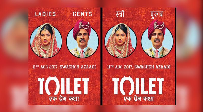 Akshay Kumar's 'Toilet Ek Prem Katha' in copyright row