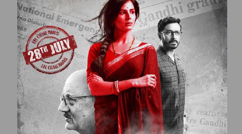 First poster of Madhur Bhandarkar's 'Indu Sarkar' released