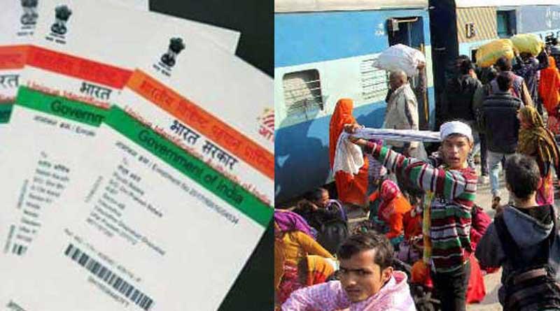 Now Railways to accept E-Aadhaar as identity proof