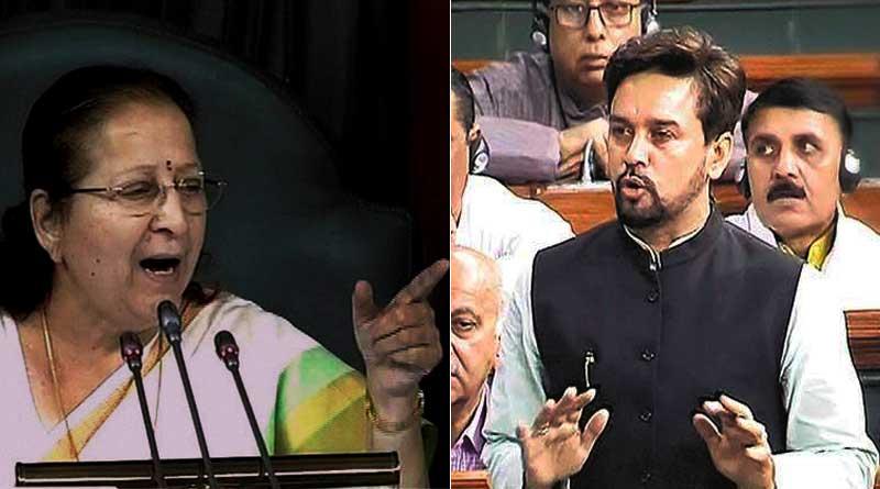 Anurag Thakur gets warning from Sumitra Mahajan for using mobile in Lok Sabha