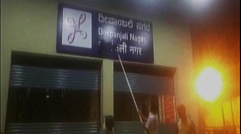 Anti-Hindi Row: Metro signboards blackened in Bengaluru