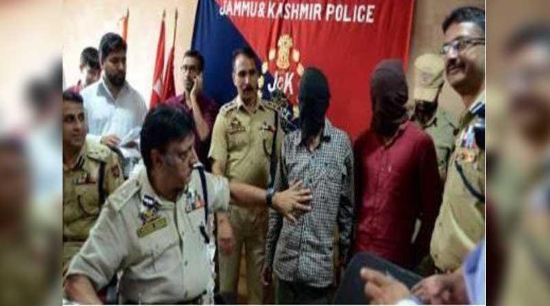 UP Lashkar man drawn to Jihad by Kashmiri love interest