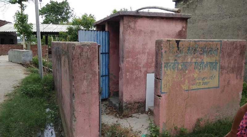 'Toilet a bad omen', believes this Bihar village