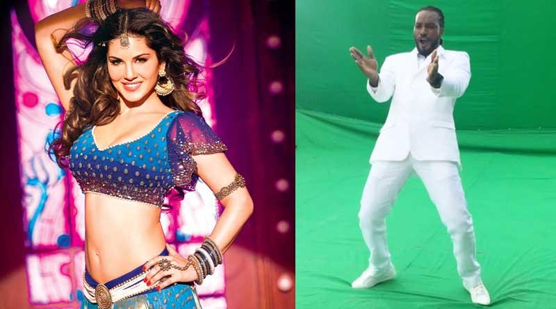 Watch: Chris Gayle dances to Sunny Leone's 'Laila'