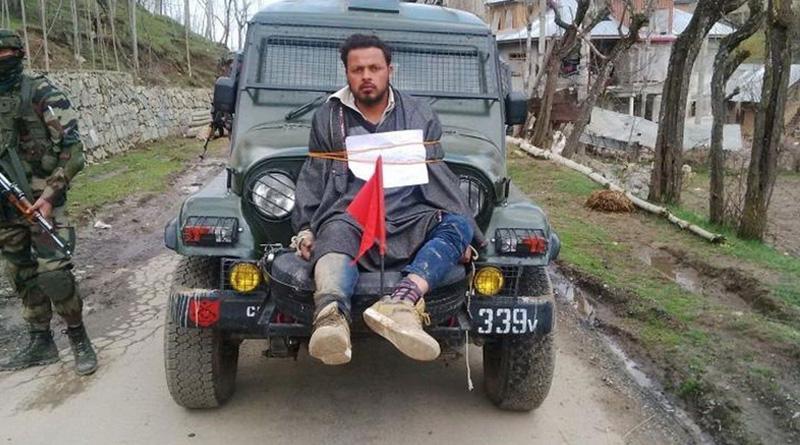 Kashmir human shield: SHRC asks state to compensate victim