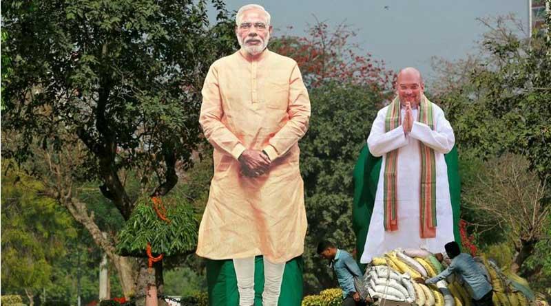BJP-LARGEST-PARTY