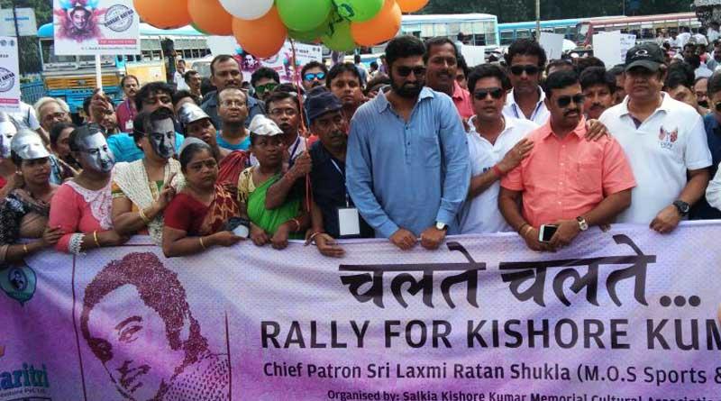 People march on Kolkata road demanding Bharat Ratna for Music maestro Kishore Kumar