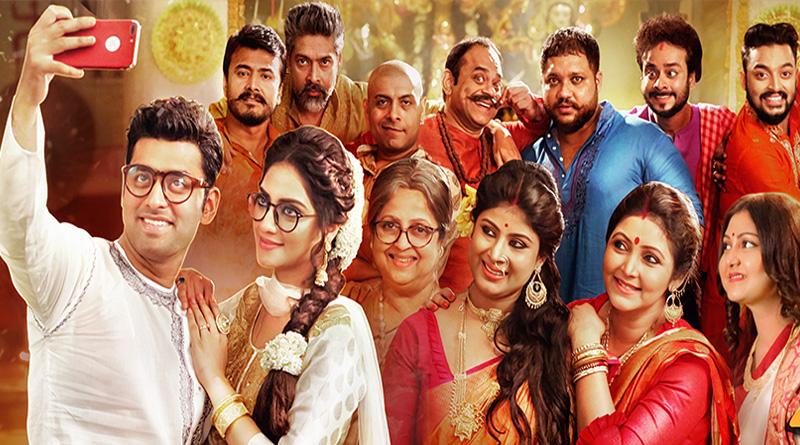 Bolo Durga Mai Ki is nothing but 'pure entertainment'